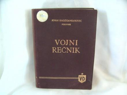 Vojni rečnik , Jovan Hadžidamjanović