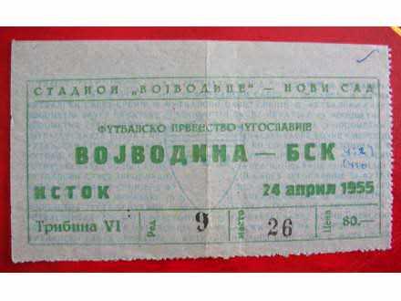 Vojvodina-BSK 1955