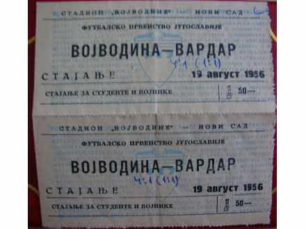 Vojvodina-Vardar,dupla karta, 1956