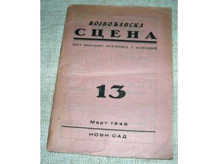 Vojvođanska SCENA, broj 13, 1948. god.