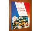 Voyages, voyages 1 Udžbenik, Blaženka Bubanj