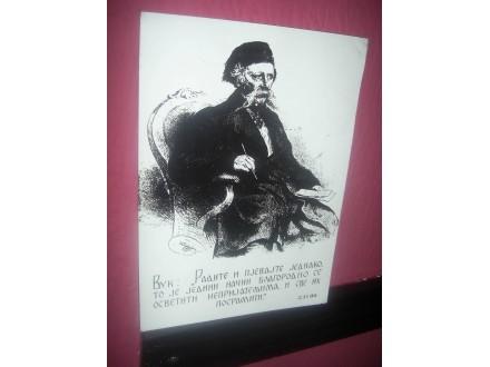 Vuk Karadzic-limena plaketa EX YU