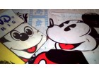 WALT DISNEY *DISNEYLAND* lot - sve sa slike, PARIS