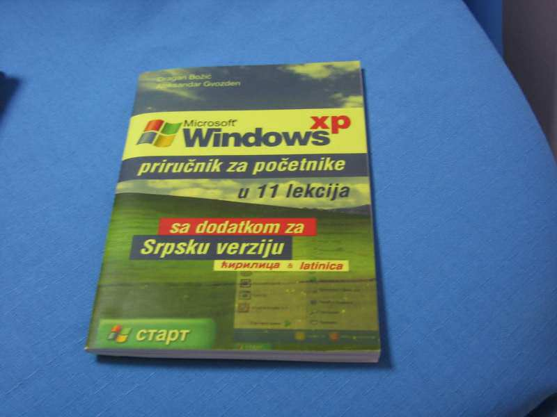 WINDOWS XP u 11 lekcija-knjiga + CD
