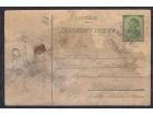 WWII Nemačka okupacija 1943 cenzurisana dopisnica