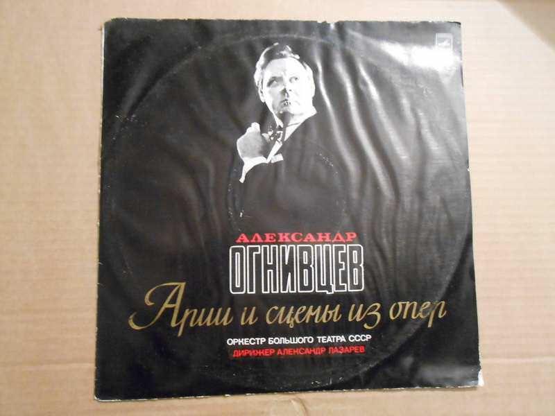 Willy Caron, Het Nederlands Promenade Orkest - Zingt Geliefde Opera`s