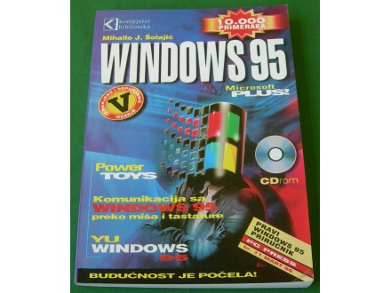 Windows 95 - Mihailo J. Šolajić