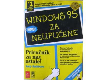 Windows 95 za neupućene - Priručnik za nas ostale