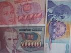 XF novčanice Jugoslavija 1993. (3 komada)