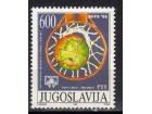 XIII EP juniora u košarci 1988.,čisto