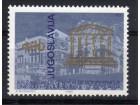 XXI zasedanje UNESCO-a 1980.,čisto