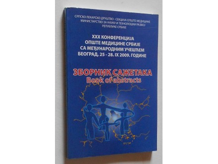 XXX konferencija opšte medicine Srbije-Zbornik sažetaka