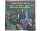 Yovka & Slavi Boichev - Folk songs from the Shoumen dis