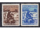 Yu 1935 Zimska pomoć, falc (*)