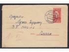 Yu 1949 Tito poštanska celina Bihać - Čačak