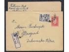 Yu 1951 Tito R-Poštanska celina sa dodatom vrednošću