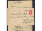 Yu 1951 Tito poštanska celina Aranđelovac - Beograd