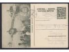 Yu 1957 Naoružani brodovi, Dopisnica