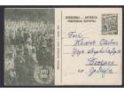 Yu 1957 Smotra jedinica Nov - Janj, Dopisnica