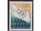 Yu Doplatna 1970 Olimpijski komitet (77), čisto (**)