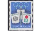 Yu Doplatna 1972 Olimpijski komitet (83), čisto (**)