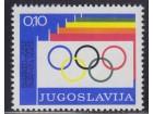 Yu Doplatna 1975 Olimpijski komitet (92), čisto (**)