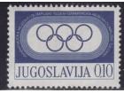 Yu Doplatna 1976 Olimpijski komitet (96), čisto (**)