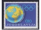 Yu Doplatna 1977 Olimpijski komitet (104), čisto (**)