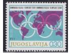Yu Doplatna 1978 Olimpijski komitet (108), čisto (**)