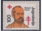 Yu Doplatna 1982 Robert Koh (125), čisto (**)