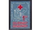 Yu Doplatna 1984 Solidarnost cijan plava (135), čisto**