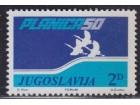 Yu Doplatna 1985 Planica (141), čisto (**)