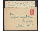 Yu Tito poštanska celina za Beograd