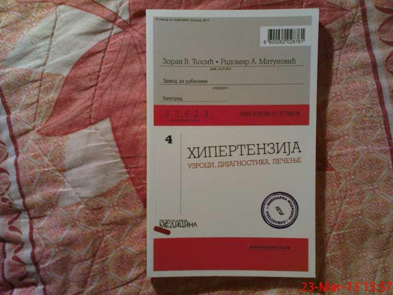Z. COSIC - R. MATUNOVIC  --  HIPERTENZIJA
