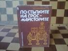 Z.Kajkamdzozov - Sahovske lekcije (sah)