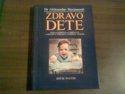 ZDRAVO DETE  DR A.MARJANOVIC