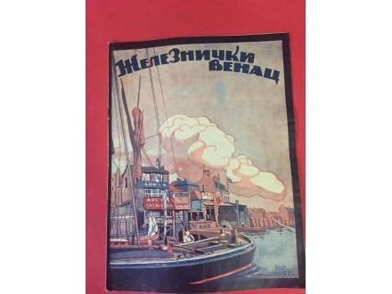 ZELEZNICKI VENAC BR.15 1 AUGUST 1938
