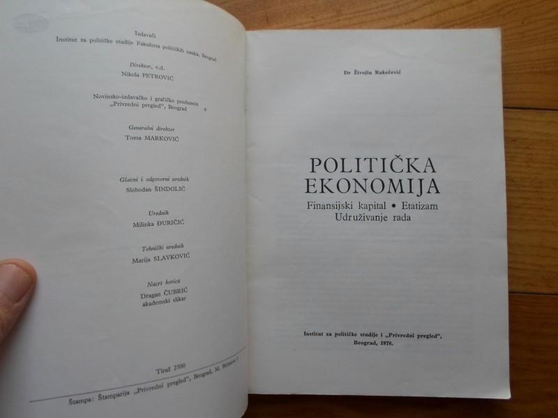 ŽIVOJI RAKOČEVIĆ - POLITIČKA EKONOMIJA