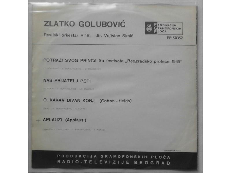 ZLATKO  GOLUBOVIC  - POTRAZI SVOG PRINCA