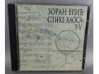 ZORAN ERIĆ - SLIKE HAOSA I-V(1990-1997), CD