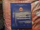 ZORAN PETROVIC -  UPRAVLJACKO RACUNOVODSTVO