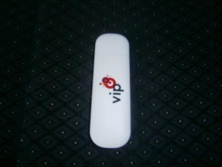 ZTE mf667 VIP usb internet modem otkljucan