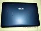 Zadnji poklopac ekrana za Asus EEE PC