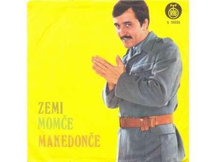 Zafir Hadžimanov - Zemi Momče Makedonče