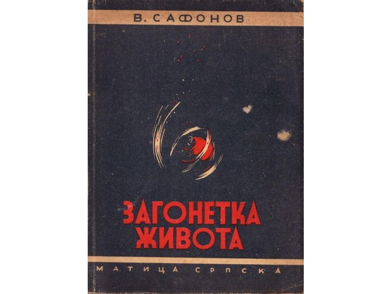 Zagonetka Života - V.Safonov