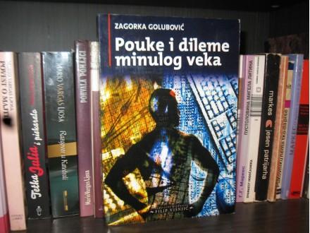 Zagorka Golubović - POUKE I DILEME MINULOG VEKA