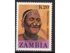 Zambija,Narodna obeležja 1987.,ključna,čisto
