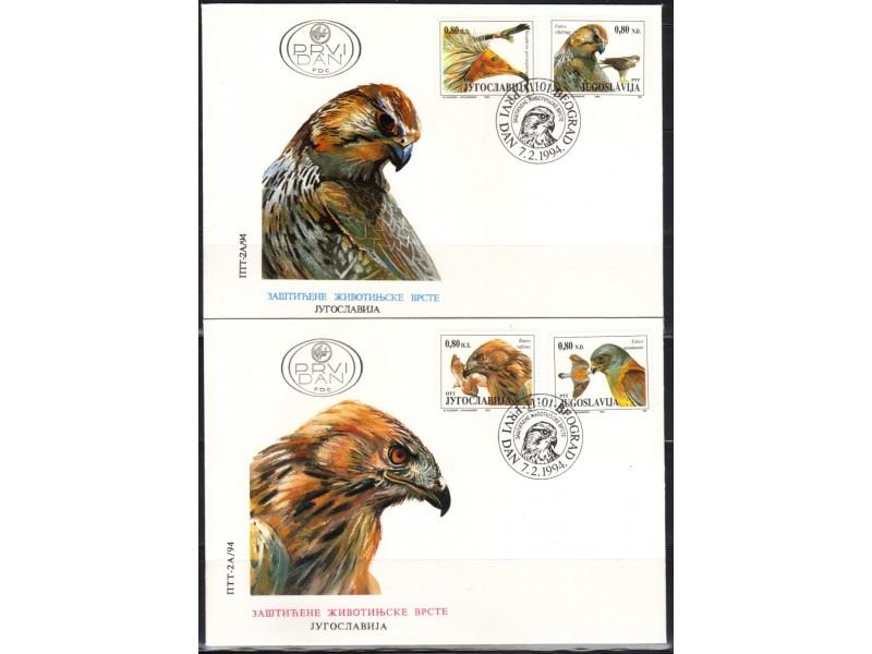 Zaštićene životinjske vrste 1994.,FDC
