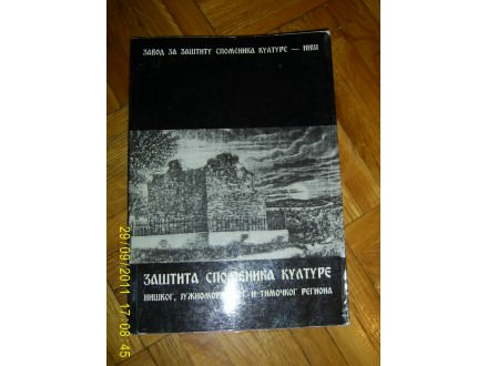 Zastita spomenika kulture Niskog juznomoravskog regiona