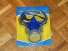 Zastitne naocare i respirator + BESPL DOST. ZA 3 ART.
